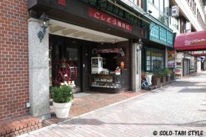 【神戸おすすめモーニング】にしむら珈琲店・三宮店 神戸旅行の朝食は地元喫茶店・カフェで♪その1【口コミ】