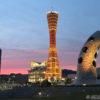 【神戸ひとり旅】アートと歴史とカフェ巡りの1泊2日・神戸旅行に行ってきた00【旅プラン】