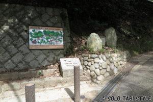 【神戸旅行】北野異人館街が初めてなら見るべきはこの3館!+北野観光の注意点・コツ【洋館】