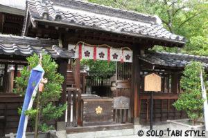 【神戸旅行】北野異人館街で時間がとれるなら…カフェ喫茶等こんなトコも観光編【洋館】