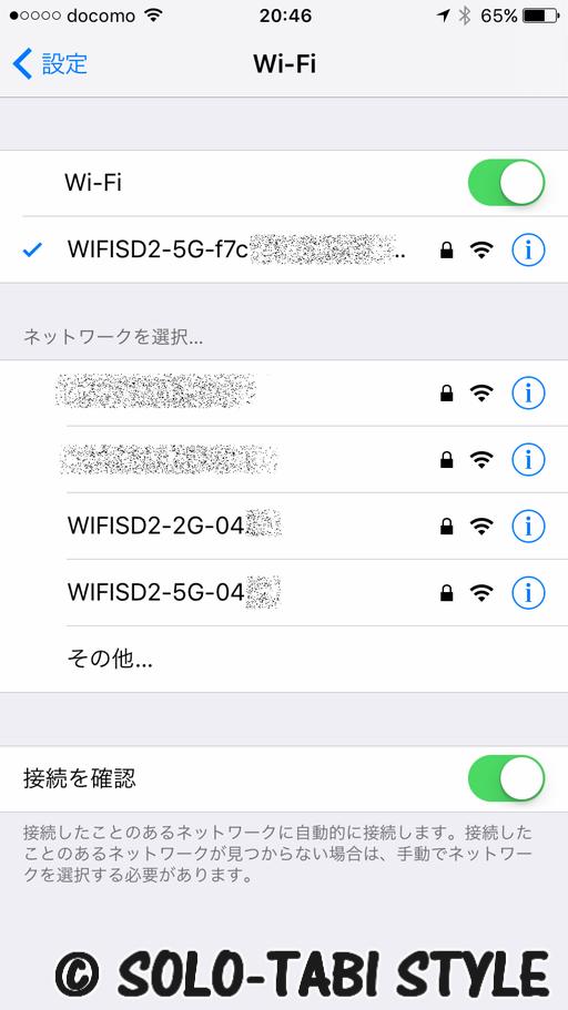 【バックアップ手順】ラトックシステムWi-Fi SDカードリーダーで写真データをバックアップ編【iPhone】
