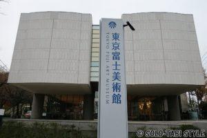 【12/3まで!】東京富士美術館・遙かなるルネサンス展、迷ってるなら行くべきだっ!