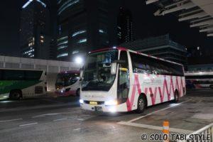 【夜行バス】学割の威力に感動!繁忙期の大阪-東京間の3列独立シートを5000円台でゲット【社会人学生】