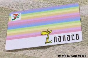 【陸マイラー】コンビニ支払いをマイルやポイントに変える方法とチャージ可能なクレジットカード等まとめ【nanaco編】