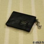 海外旅行のサブ財布に最適! ポーターフリースタイルのコインケースが旅用にオススメの3つのポイント