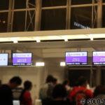 意外と知らない? 香港に行く前に要チェック!出入国カードの記入例とパスポート発行地の調べ方