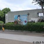 【東京終了】東京でスペイン・ポルトガル観光気分!? 東京上野の国立西洋美術館プラド美術館展に行ってきたけど今回はだいたいポルトガル菓子の話しかしてない中編