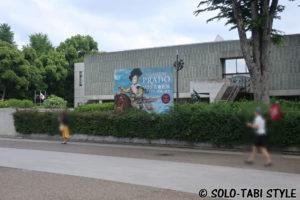 【東京終了】東京でスペイン・ポルトガル観光気分!? 東京上野の国立西洋美術館プラド美術館展に行ってきた-前編【神戸開催】
