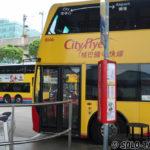 【前編バスver.】香港国際空港-市街間のオススメ交通手段は『行き:バス機場巴士』『帰り:エアポートエクスプレス機場快線』 空港バスの乗り方と最寄りバス停の探し方